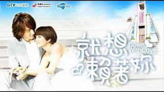 down with love ost Liu Li Yang - Li Wu  with lyrics