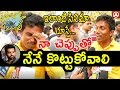Unnadi Okate Zindagi First Day Talk l Fan Disappointed l Public Talk l Namaste Telugu