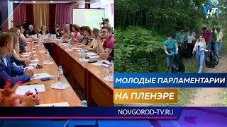 В Демянском районе прошел молодежный форум «Инициатива»