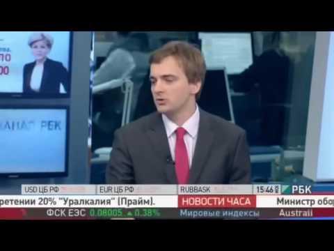 Надежность брокеров фондовых