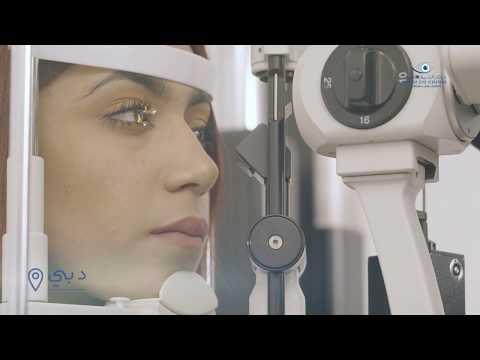 Telemedicine أحدث تقنيات التواصل مع طبيبك في مراكز الشريف للعيون تقنية ال