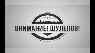 """""""#ЯЛЕНИНАВИДЕЛ"""". Выпуск от 22.04.19"""