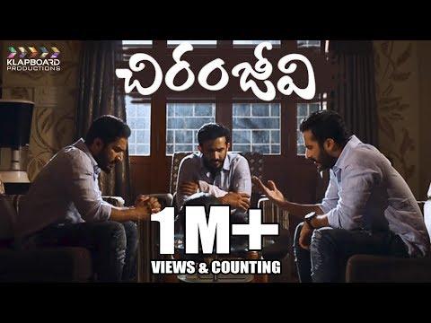 Chiranjeevi short film