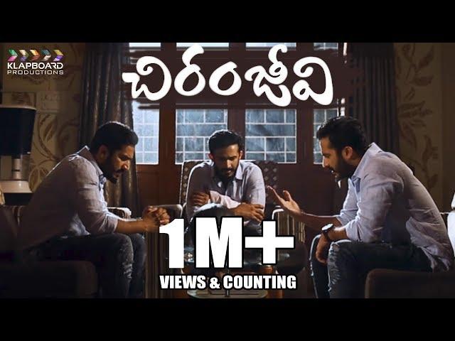 Chiranjeevi New Short Film HD | Anchor Ravi, Nandu | Telugu Short Films 2017