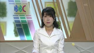 8月16日 びわ湖放送ニュース