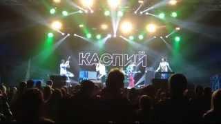 Каспий Моменты 2014