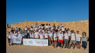 Walk Israel 2017 - A time to remember