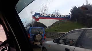 Ужасное дтп Симферополь...(((