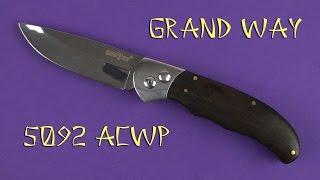 Grand Way 5092 ACWP - відео 1