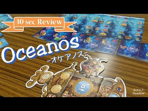[Board Game 30 sec Review] Oceanos (English subtitle is supported)