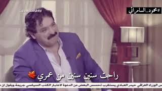 """😢😭💓🤔YouTube  الشاعر خضير هادي يلقي قصيدة """"ما اخون صاحبي""""  Roya TV1,980,797 Views  13K  681"""
