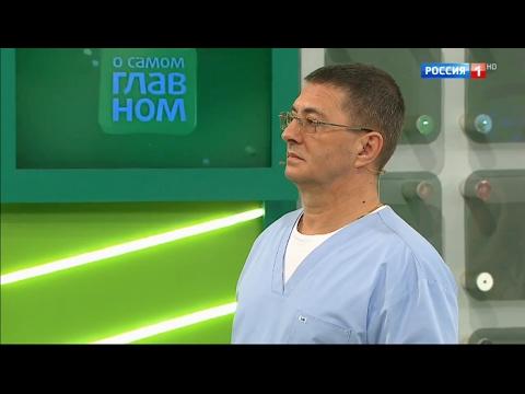 """Стоит ли понижать давление 130/140 на 80/90   Доктор Мясников """"О самом главном"""""""