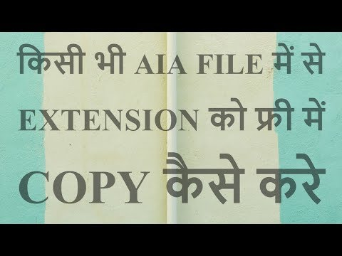 Download How To Copy Any Extension From Aia File Best Way To