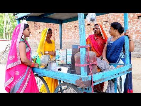    COMEDY VIDEO    कजली के गोलगप्पा ~ मजेदार भोजपुरी कॉमेडी वीडियो  MR Bhojpuriya