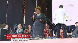 """Джаз на Дніпрі-2017: володарі """"Греммі"""" заспівали для українців"""