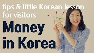 Can I use US dollars in Korea? - Money in Korea, Korean lessons for visitors to Korea