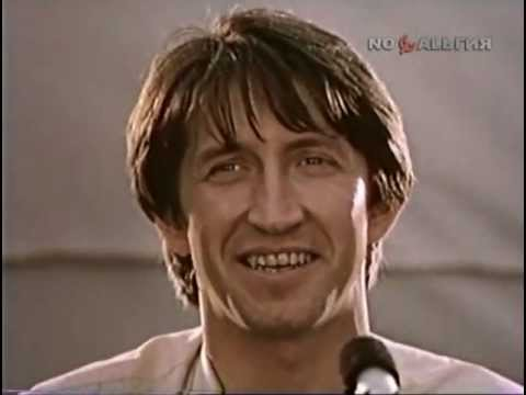 Олег Митяев - Как здорово (Изгиб гитары желтой...)