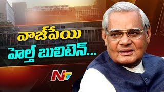 Vajpayee Health Remains Critical, AIIMS to Release Latest Health Bulletin Shortly | NTV