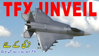 Turkey Unveils TF-X Mockup at Paris Air Show 2019 | All about the TAI TFX ( Urdu/Hindi)
