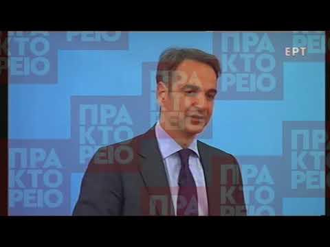 Ομιλία Κ. Μητσοτάκη σε εκδήλωση για το δημόσιο τομέα