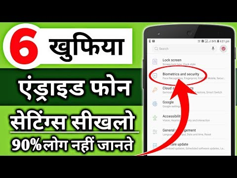 Download 5 Secret Setting Mobile Phone You Try Android Video 3GP Mp4