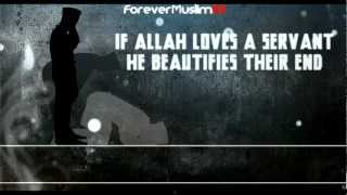 The Imam With A Beautiful End | Real Life Story ᴴᴰ