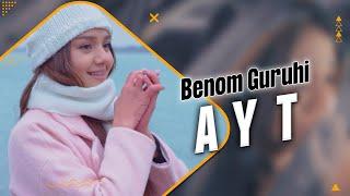 Benom - Ayt | Беном - Айт [Official video]