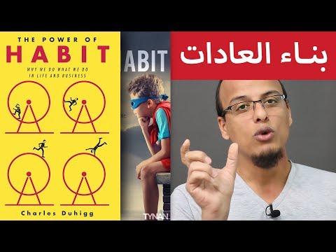 Bachir_Abu_AbdAllah's Video 150425400154 w6wV_KRRFMk