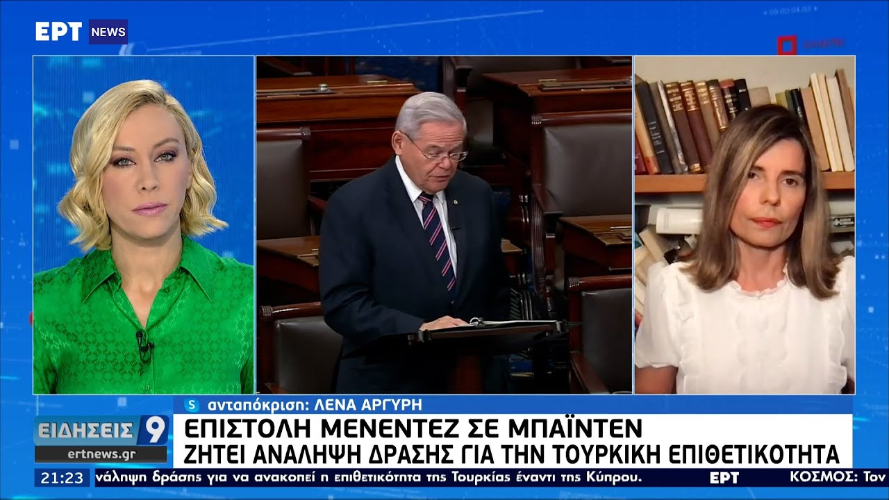 Παρέμβαση Μενέντεζ για την Τουρκική Επιθετικότητα ΕΡΤ 14/7/2021
