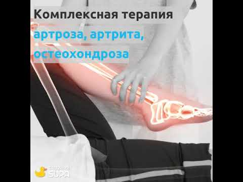 Боль в суставах рук после физической нагрузки
