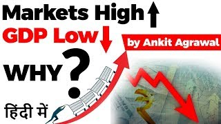 Why Share Market is high despite a slowdown in Indian economy? Know all reasons in a nutshell #IAS
