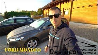 Ford Mondeo c аукциона для клиента
