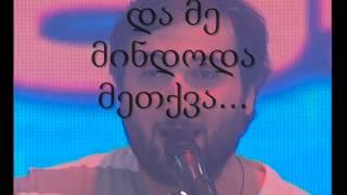 mgzavrebi - tu gamomiwvdi xels (lyrics)