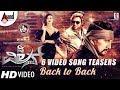 #TheVillain | Video Song Teasers | Dr.ShivarajKumar | Sudeepa | Amy Jackson | Prem's | Arjun Janya