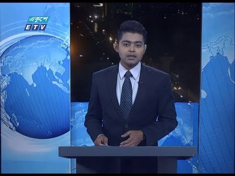 09 pm news || রাত ০৯ টার সংবাদ || 25 February 2020 || ETV News