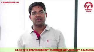 Environment Current Affairs | Special Session | Mr Manikandan IAS