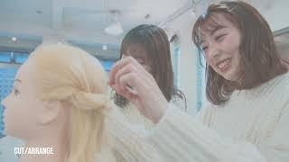 横浜理容美容専門学校 OpenCampus