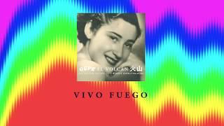 Gepe   El Volcán (audio Oficial)