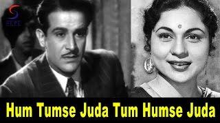 Hum Tumse Juda Tum Humse Juda | Sulochana Kadam