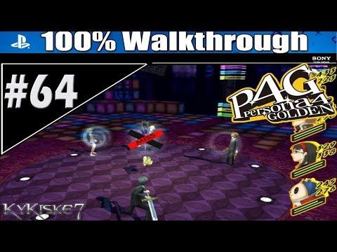 Persona 4 The Golden Walkthrough - 0% P 60 - NEW SCENE