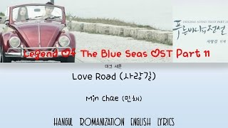 Love Road (사랑길)- Min Chae (민채) Legend Of The Blue Seas OST Part 11 Han/Rom/Eng Lyrics|마크  세훈
