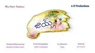 JOY - Latest Telugu Short Film 2018II Heart Touch Presents