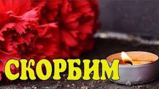 «Большая утрата для всех нас» В России ушел из жизни Салтыков!