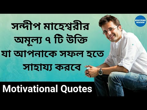 Download Bangla Love Quotes in Full HD Mp4 3GP Video and MP3