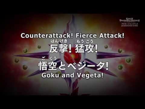 Dragon ball hero episode 10 with English subtitles