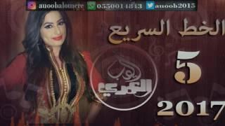 منوعات خط شيلات يمني عود عربي خليجي شعبي عراقي2017
