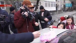 #Жаңылыктар / 19.02.19 / Күндүзгү чыгарылыш - 12.00 / НТС / #Кыргызстан