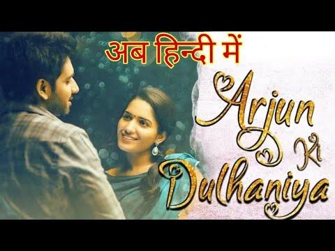 Arjun Ki Dulhaniya (Chi La Sow)Full movie।Confirm update| Sushanth, Ruhani Sharma