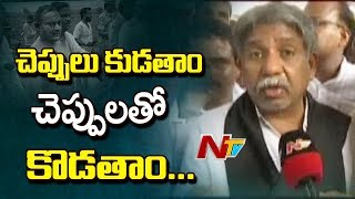 Manda Krishna Madiga Reacts on Mancherial Ticket Issue | Face To Face | NTV