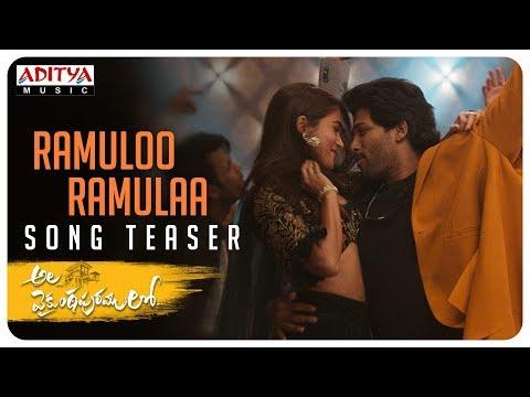 Ala Vaikunthapurramuloo - Ramuloo Ramulaa Song Teaser